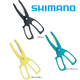 Shimano Fishing Gripper CT-982R