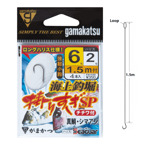 GAMAKATSU ISO Fishing Rig 60110 - Coastal Fishing Tackle