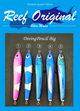 Reef Original Handmade Wood Lure - Diving Pencil Big 230