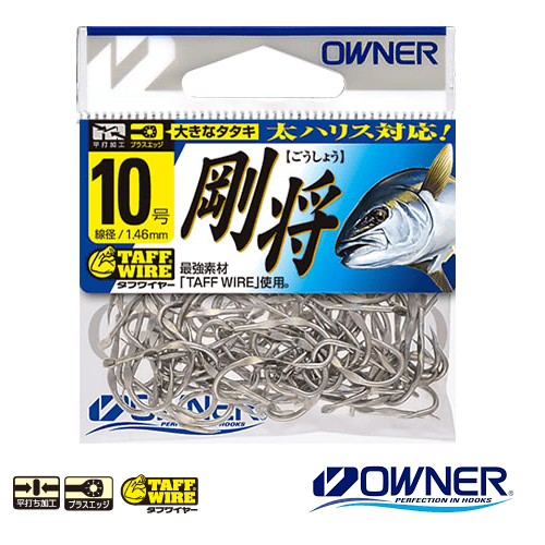 Owner TAFFWIRE Hook Kosho 16527 - Coastal Fishing Tackle