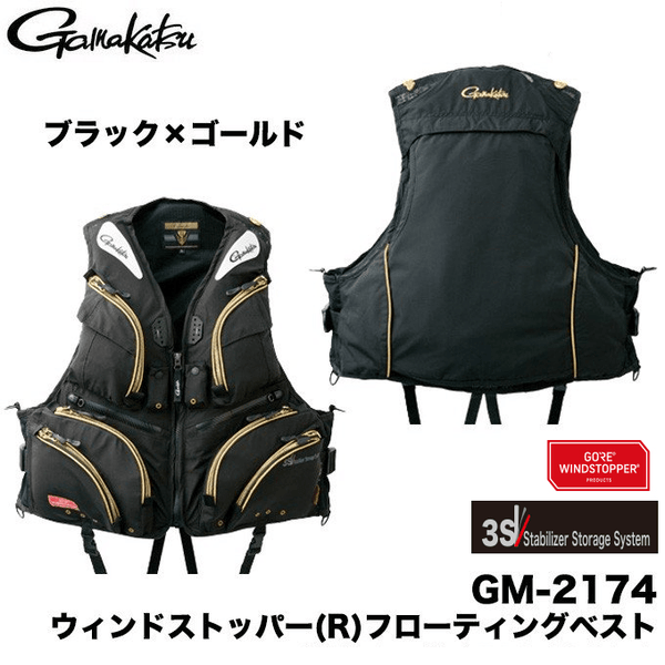Gamakatsu Gore WindStoper Floating Vest GM-2174 - Coastal Fishing Tackle