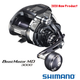 Shimano Beastmaster MD3000 Electric Jigging Reel