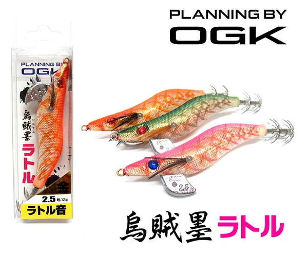 OGK Ikasumi Rattle Squid Jig