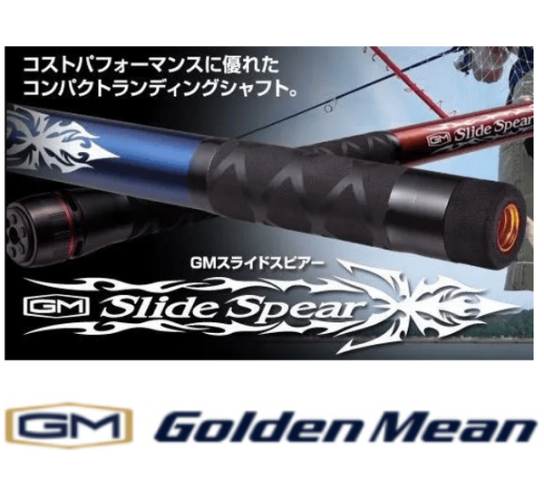 Golden Mean Landing Shaft Slide Spear - Coastal Fishing Tackle