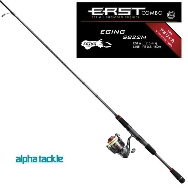 Alpha Tackle EGING ERST Combo - Coastal Fishing Tackle