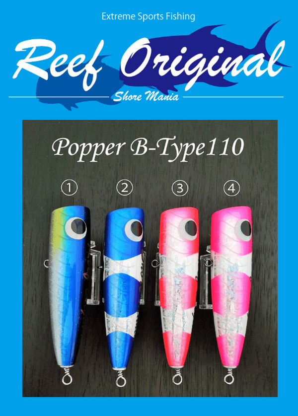 Reef Original Handmade Wood Lure - Popper B-Type 110 - Coastal Fishing Tackle