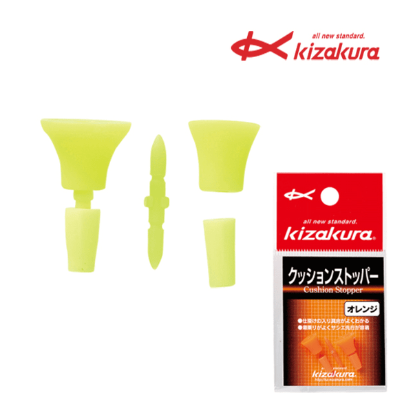 Kizakura ISO Fishing Cushion Stoper - Coastal Fishing Tackle