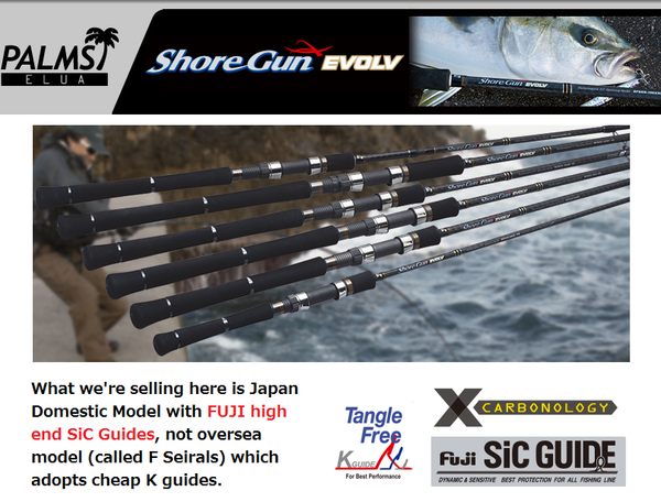 Palms Shore Gun Evolv Shore Slow Jigging Lure Rod (JDM Model)