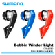 Shimano Bobbin Winder Light Type TH-201M
