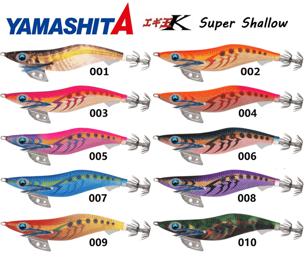 Yamashita Egi-Oh K 490 Shallow Squid Jig Size #3.5 - Coastal Fishing Tackle