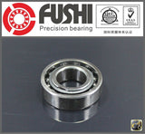 2 Pack 6004 High Temperature Steel Deep Groove Ball Bearings 20x42x12mm