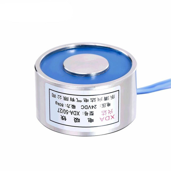 50 x 27mm Lifting Electromagnet DC 12V/24V — 80kg Holding Weight