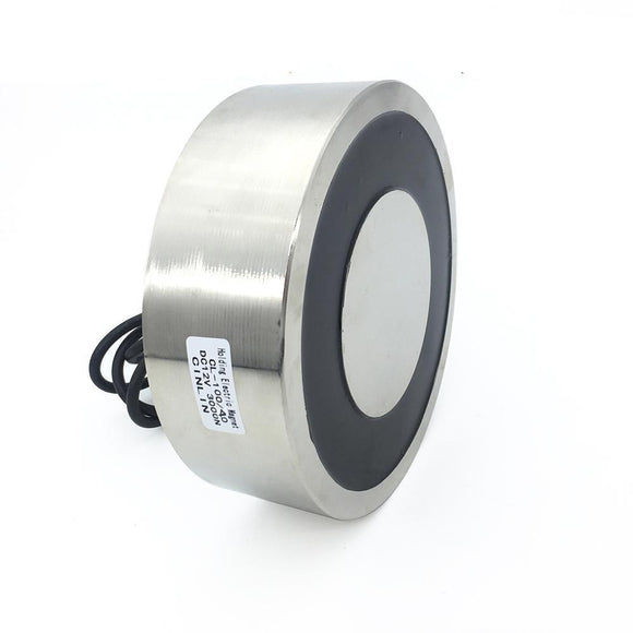 100x40mm DC 6V/12V/24V Lifting Electromagnet — 120kg Hold Strength