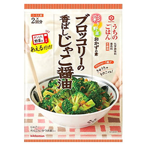 kikkoman Uchi no Gohan Semi Made Sauce for Broccoli and Small fishes Soysauce Stir fry キッコーマン うちのごはん ブロッコリーのじゃこ醤油84g
