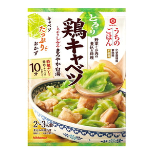 kikkoman Uchi no Gohan Semi Made Sauce for Chicken and Cabbage Stir fry キッコーマン うちのごはん まろやか白湯鶏キャベツ102g