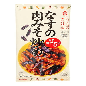kikkoman Uchi no Gohan Semi Made Sauce for Eggplant and Meat Miso Stir fry キッコーマン うちのごはん なすの肉味噌炒め145g