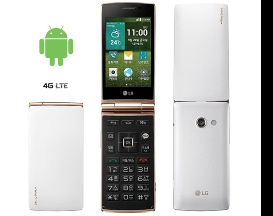 LG Wine Smart D486 Android 4G Flip Phone - astore.in
