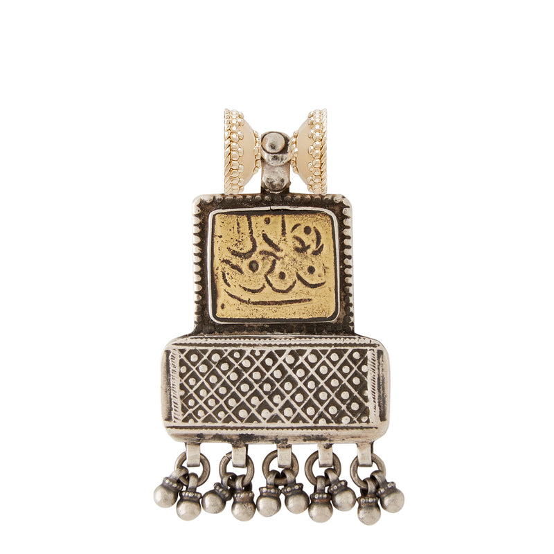 Tibetan Treasure Sterling Silver and Brass Centerpiece