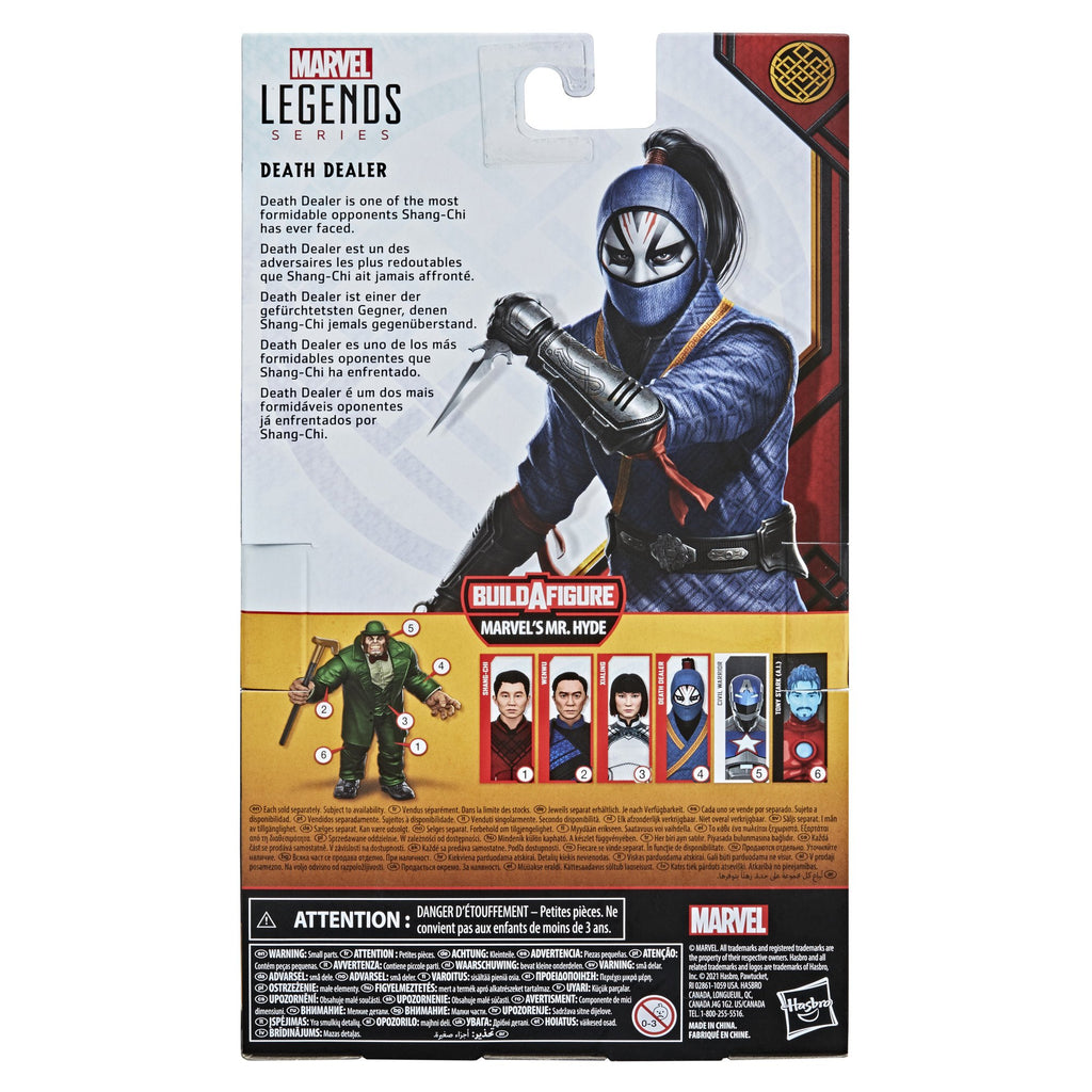 Marvel Legends Death Dealer - Shang-Chi Legend Of Ten Rings Action Figure, 6 Inch