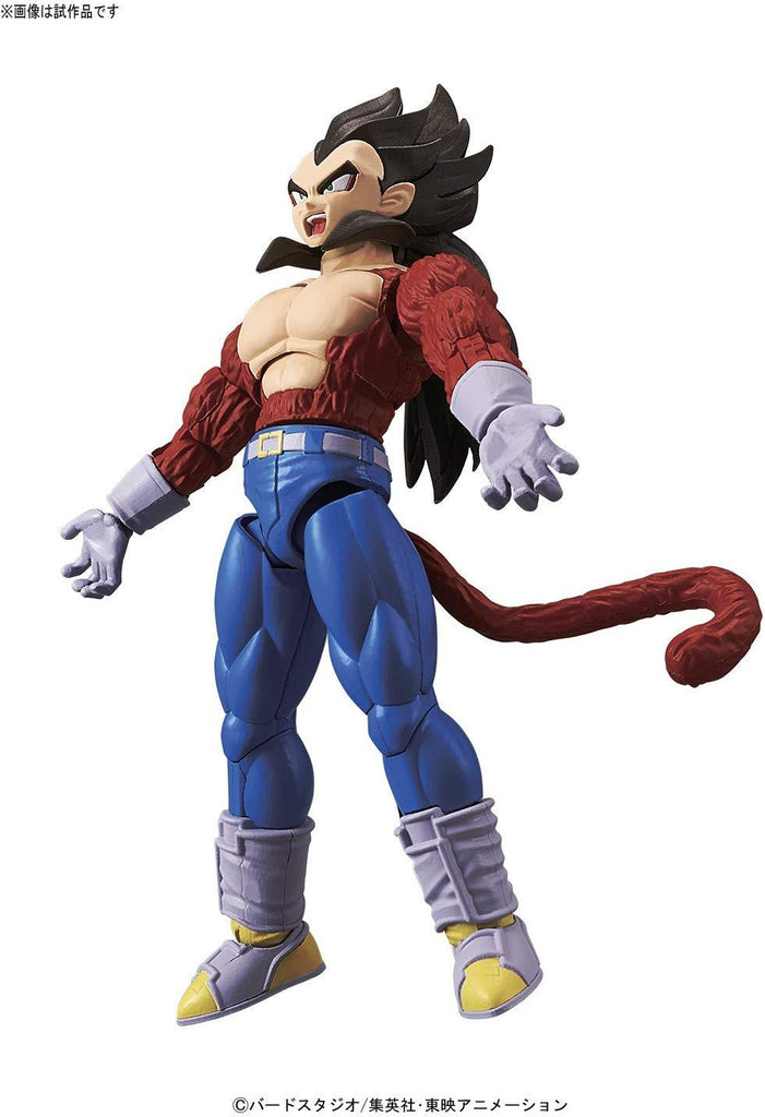 Dragon Ball GT Super Saiyan 4 Son Vegeta Model Kit 4549660144984