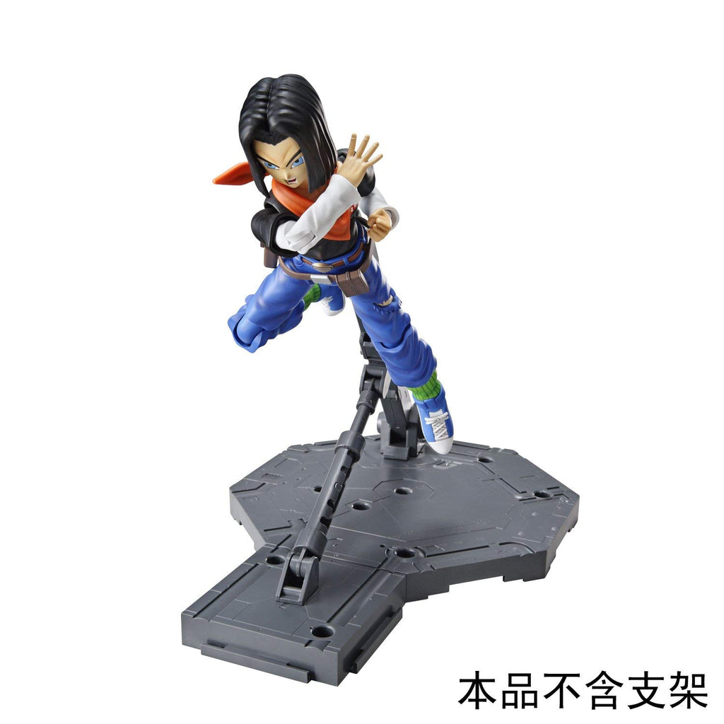 Dragon Ball Z - Android #17 - Figure-rise Standard Model Kit 4549660156383