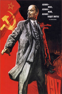 Lenin will lives Inspirational poster Print Silk Fabric Wall Decor 12x18 inch
