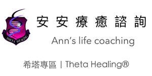 Annslifecoaching