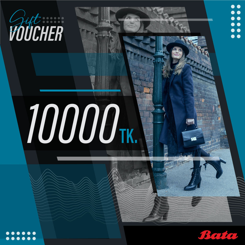 Bata Digital Gift Card