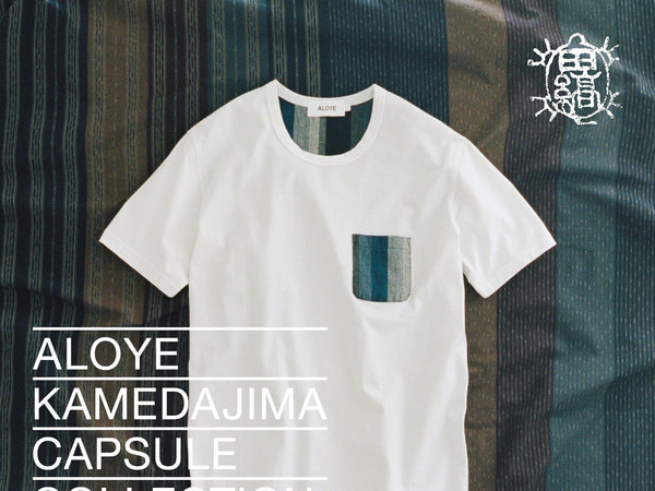 KAMEDAJIMA CAPSULE COLLECTION