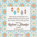 Thank You Card - Lantern Design