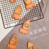 Rocket Sugar Cookies