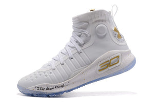 "Under Armour Curry 4 ""Away"" PE White Gold"
