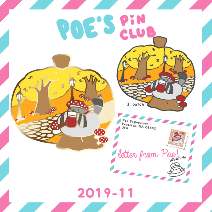 Pin club rewards for November