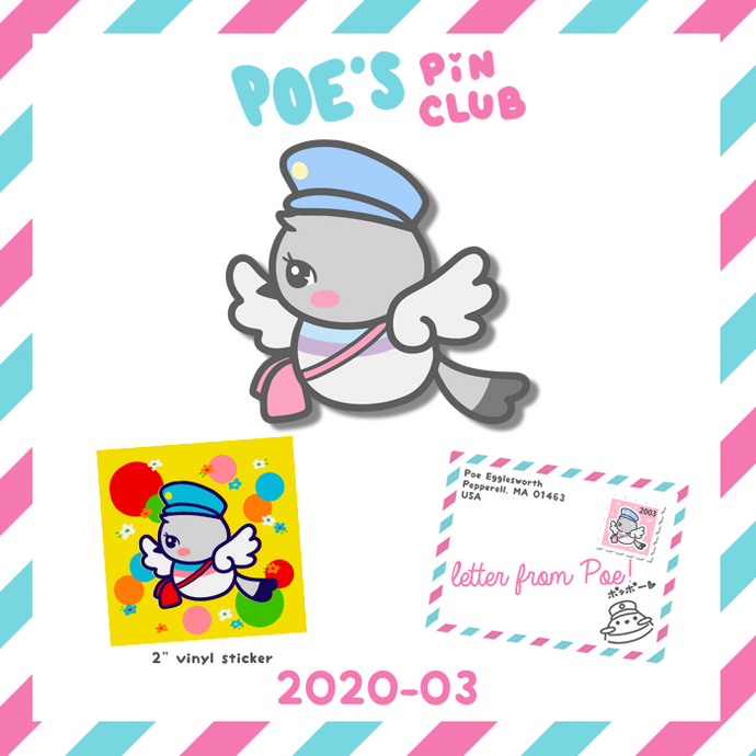 Pin Club Design for March 2020!