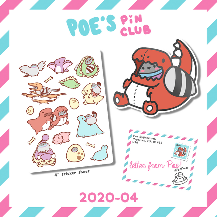 Pin Club Design for April 2020!