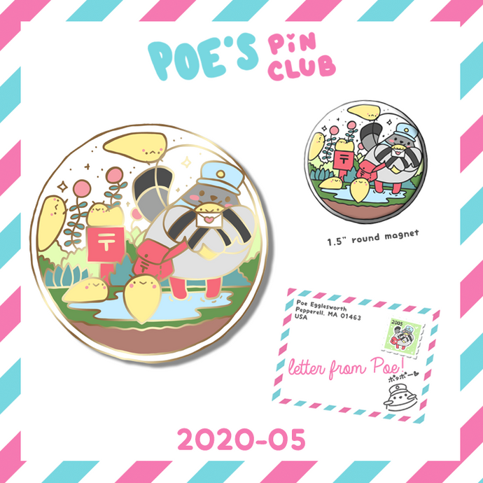 Poe's Pin Club for May 2020 <3