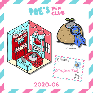 Pin Club Rewards for June 2020!