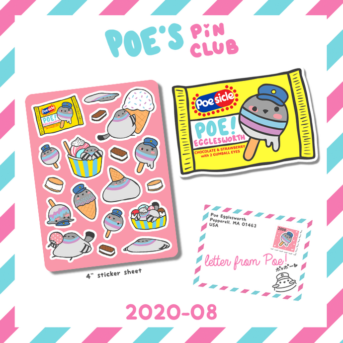 Pin Club Rewards for August 2020!