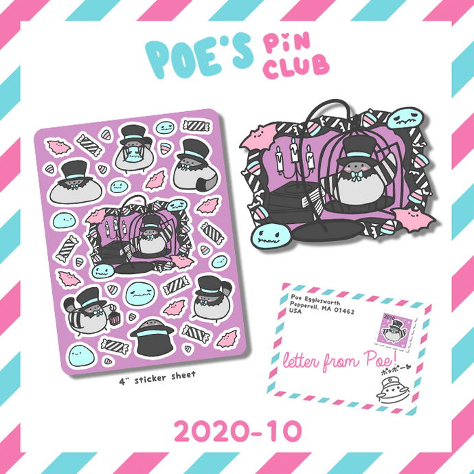 Pin Club Rewards for October 2020!