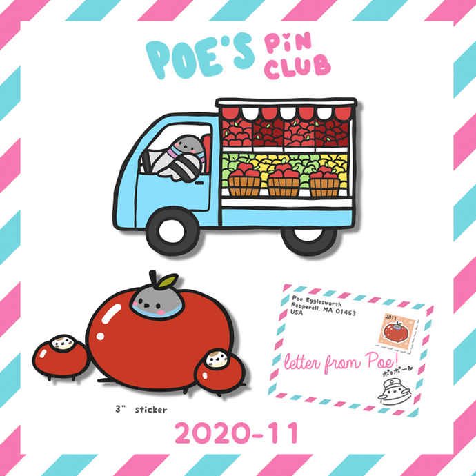 Pin Club Rewards for November 2020!