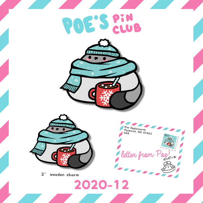 Pin Club Rewards for December 2020!