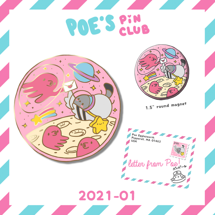Pin Club Rewards for January 2021!