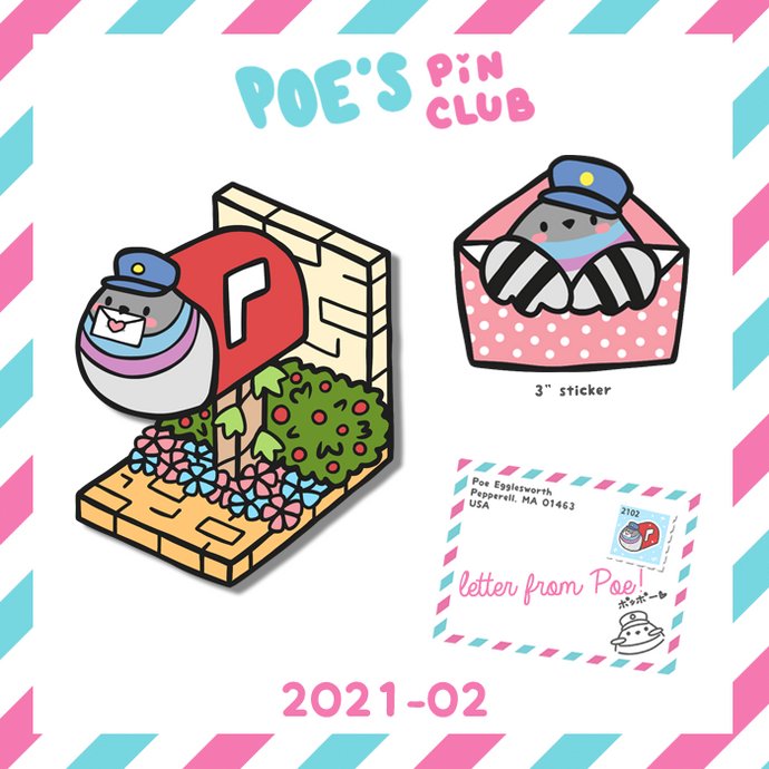 Pin Club Rewards for February 2021!