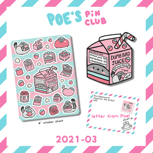 Pin Club Rewards for March 2021!