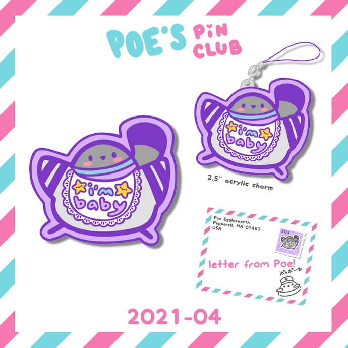 Pin Club Rewards for April 2021!
