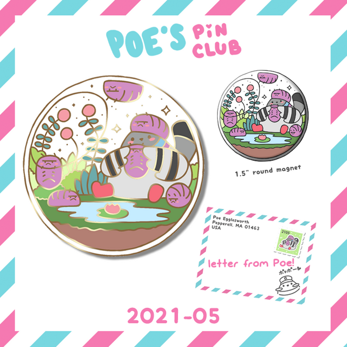 Pin Club Rewards for May 2021!