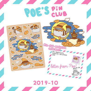 PPC - 2019/10 // Pin Club Exclusive Colorway // Brown - Flea Circus Designs