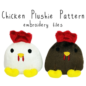 ITH Chicken Plushie (in-the-hoop) - Flea Circus Designs