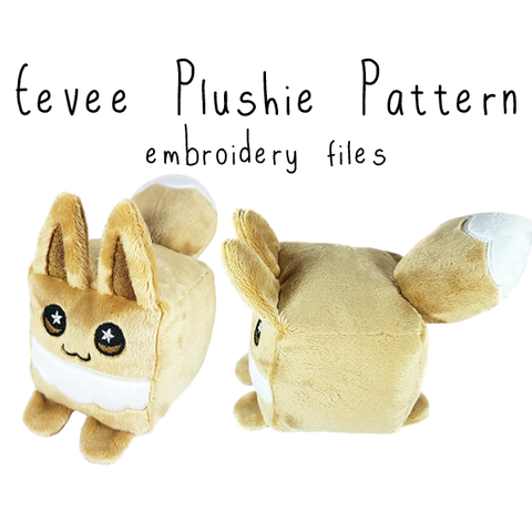ITH Eevee Cube Plushie (in-the-hoop) - Flea Circus Designs