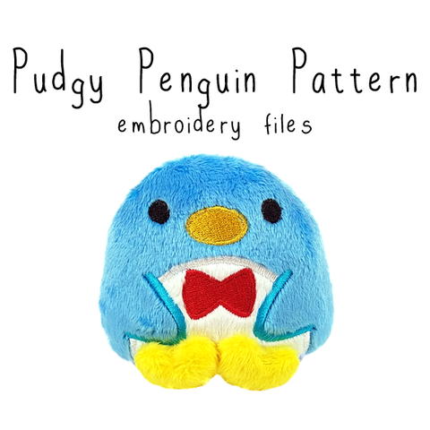 ITH Penguin Plushie (in-the-hoop) - Flea Circus Designs